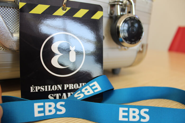 EBS Business School Epsilon